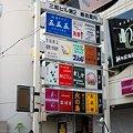 写真: 20101016_135625