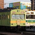 Photos: 秩父鉄道の車両たち(4)