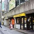 写真: 金沢カレー「カレーハウス ターバン」(ターバンカレー) 金沢本店