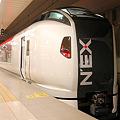 Photos: N'EX 成田エクスプレス E259系