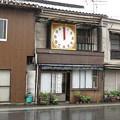 Photos: 梶山時計店