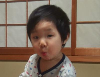 Photos: 「若」