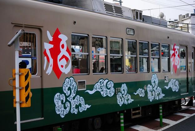 嵐電 百福(ももふく)梅電車