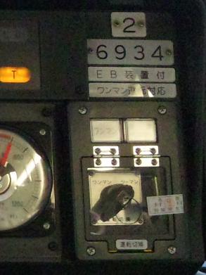 6800-oneman