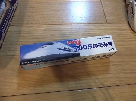 913-choroQ-sks700