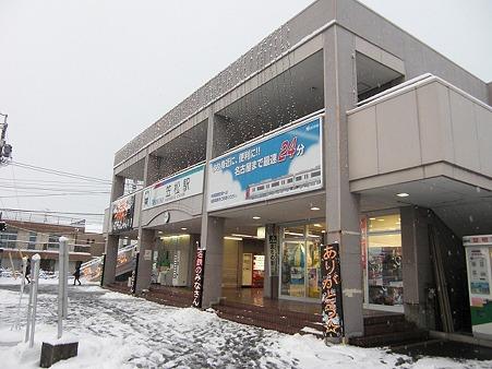 116-KasamatsuSta