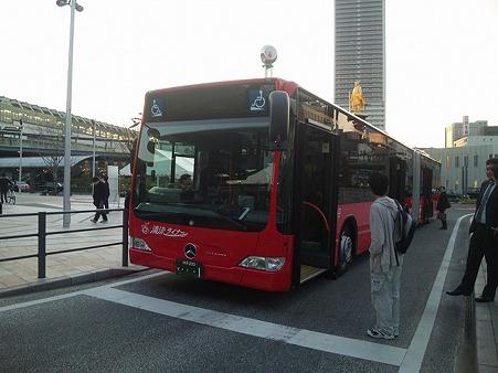 B-Seiryu_2