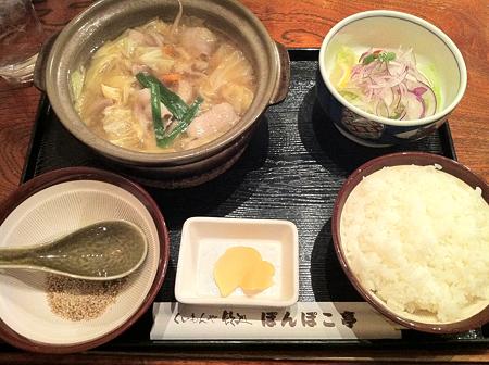 ぽんぽこ亭 日替り鍋定食