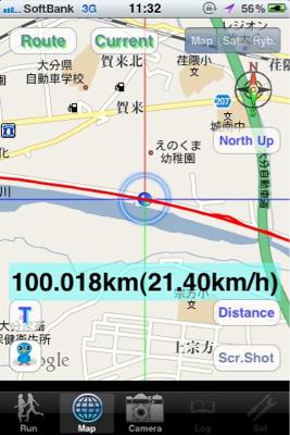 100km越え