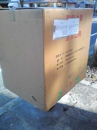 この箱なんだ?