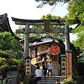 Photos: 2009_0525_153903 地主神社