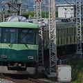 Photos: 2009_0430_150446trimT 6009F