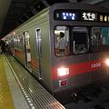 Photos: 東急1000系電車_P8232504