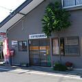 Photos: s9179_大川平簡易郵便局_青森県東津軽郡今別町