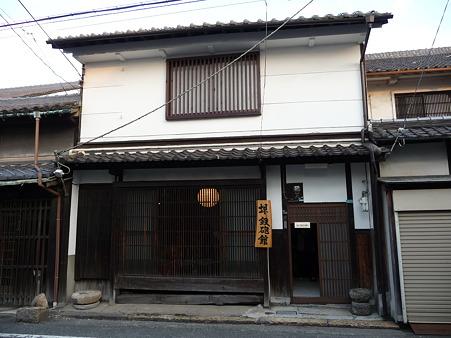 101114-堺鉄砲館 (1)
