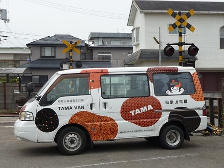 101113-和歌電 貴志駅タマバン (1)