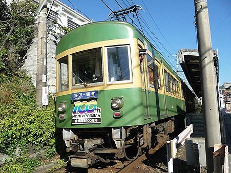 101210-江ノ電 七里ヶ浜駅 (5)