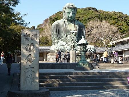 110406-鎌倉大仏 (3)