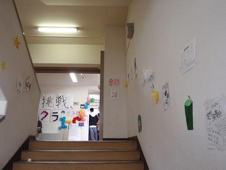 弟燕祭 2010 4号館階段
