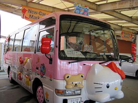 キティちゃんバス