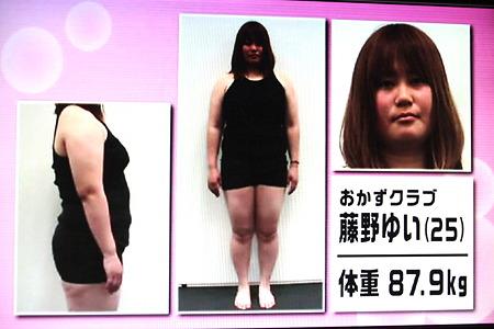 彼女が挑戦したのはプロボクサーと同じ減量メニュー