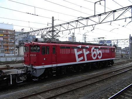 EF65-1118とチキ(八王子駅)1