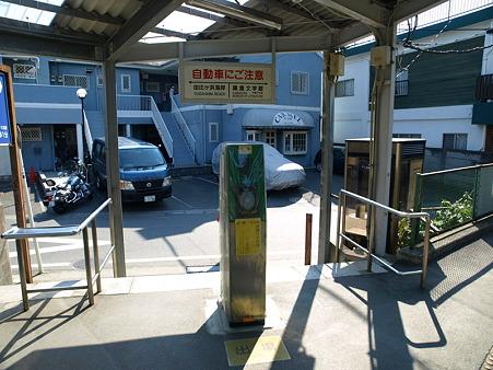 由比ヶ浜駅4