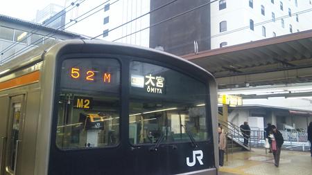 むさしの号なぅ(2)