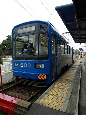 浜寺駅前駅1