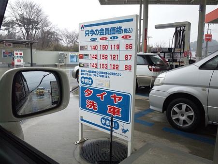 ガソリン給油 1.5h待ち