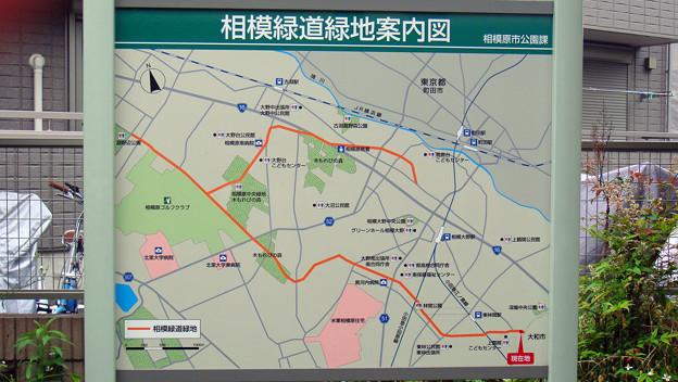 #13 緑道緑地MAP