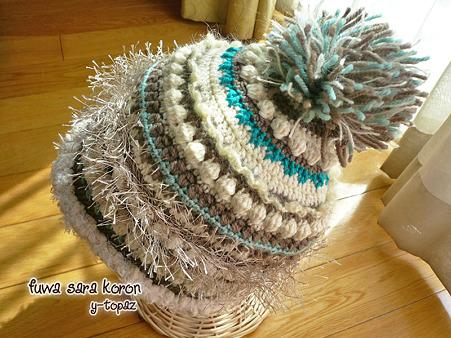 ホイップクリームのニット帽 2