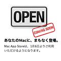 写真: 20110106_macappstore_open_ss