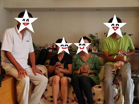 アル太、パル子、ルミ音の家族写真