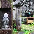 Photos: 2010.10.26 肘折温泉 薬師神社入口 地蔵