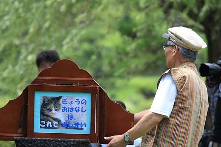 2011.07.09 大池公園 紙芝居