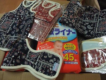 オリジナルマナーベルト&服&カフェマット