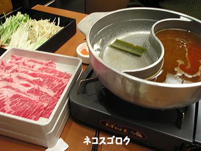 和食さと さとしゃぶプレミアムコース 昆布だしとピリ辛だし 2499円