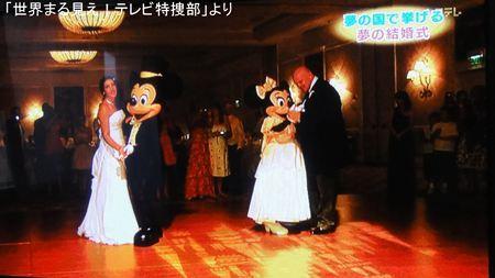 米ディズニーランド結婚式で踊るミッキーとミニー_R
