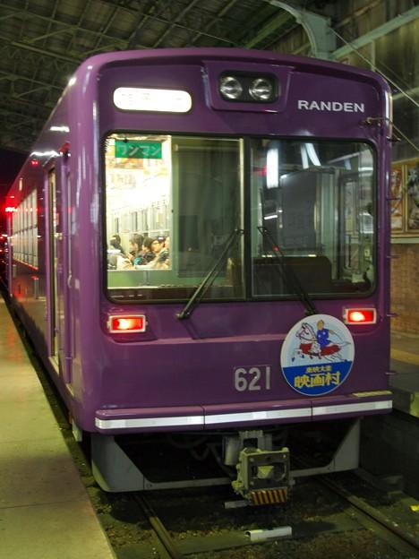 嵐電モボ621型 京紫カラー