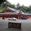Photos: 100515-118霧島神宮7