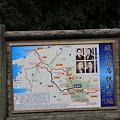 Photos: 110509-9坂本龍馬脱藩の地