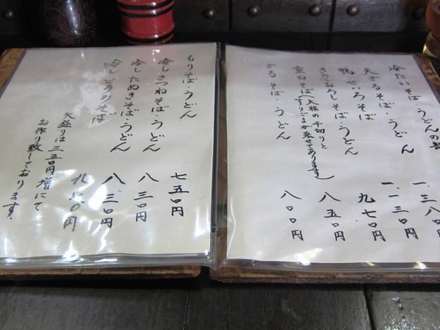 藤乃家@高根木戸 (5)