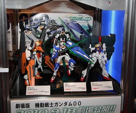 東京おもちゃショー2010 劇場版 機動戦士ガンダム00のガンプラ展示品