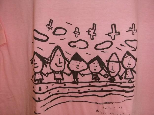 長谷川義史の画像 p1_32
