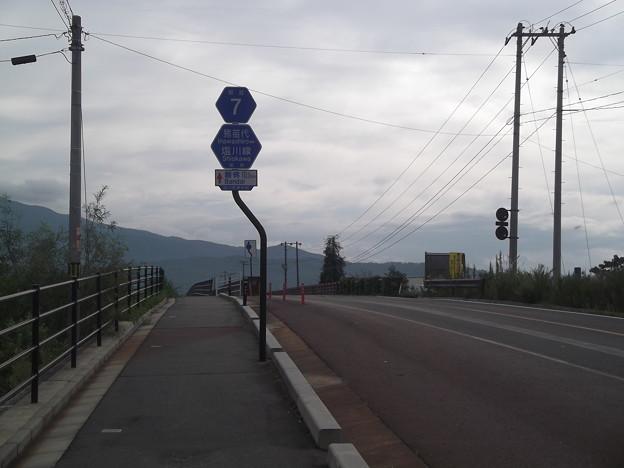 塩川 - 14