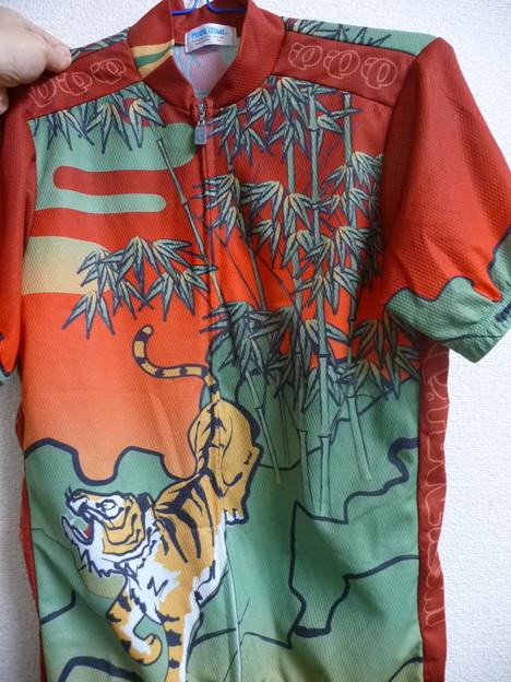 パールイズミ和風(虎と竹)