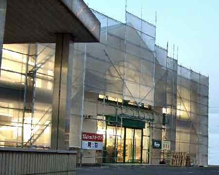 セリア穂積店 2006年6月23日(金)オープン-180613-1