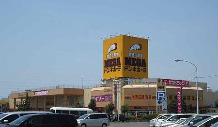 MEGAドン・キホーテ浜松可美店 4月23日(金) リニューアルオープン 3ケ月-220725-1