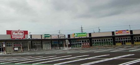 マックスバリュ幸田店 2010年7月29日(木)午前8時 オープン-220705-3